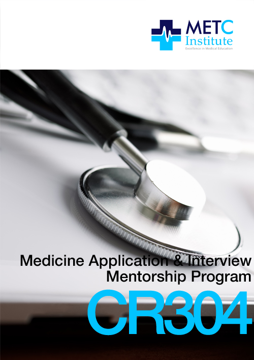 Australia medical training mature candidates — photo 13