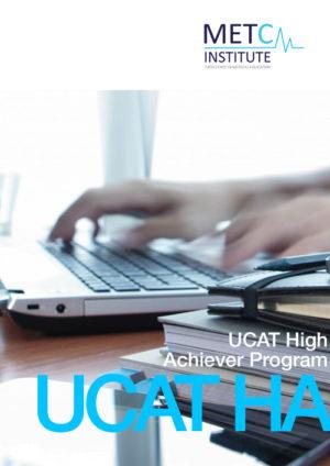 UCAT tutor